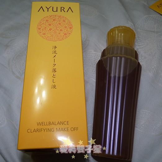 ayura巡白系列7.jpg