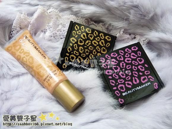 beautymaker豹紋01.jpg