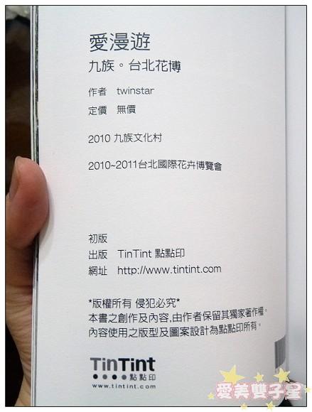 大文庫本11.jpg