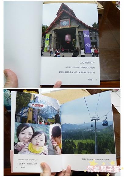 大文庫本08.jpg