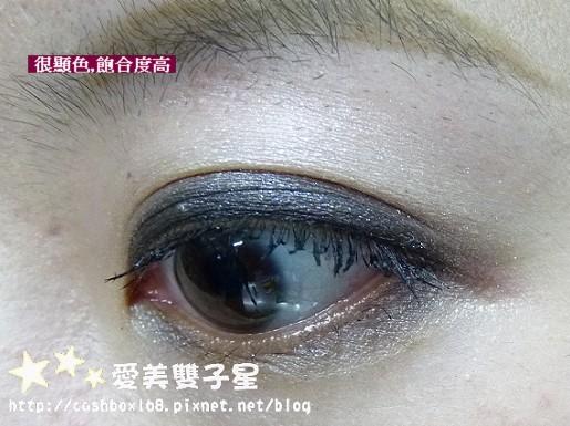 beautymaker豹紋09.jpg