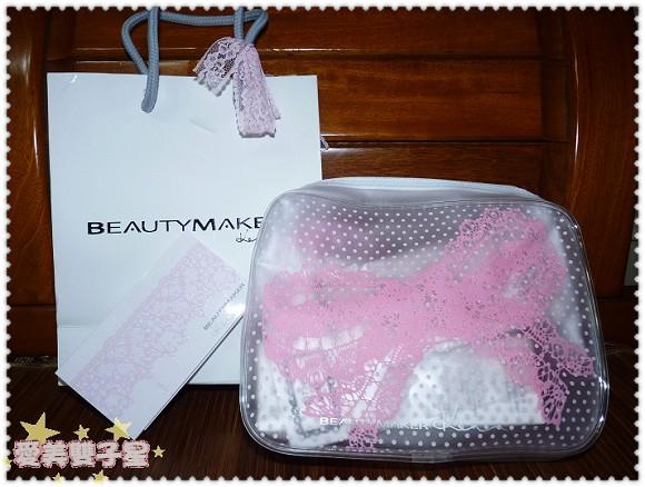 beautymaker蕾絲01.jpg