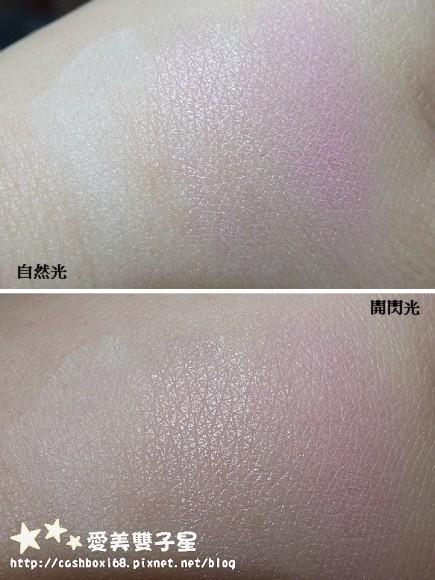 beautymaker豹紋12.jpg