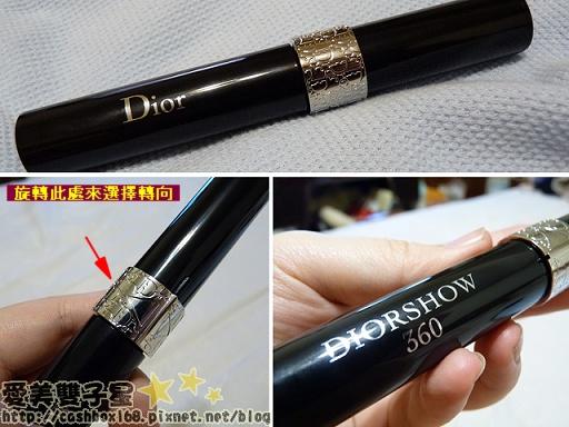 dior電動02.jpg