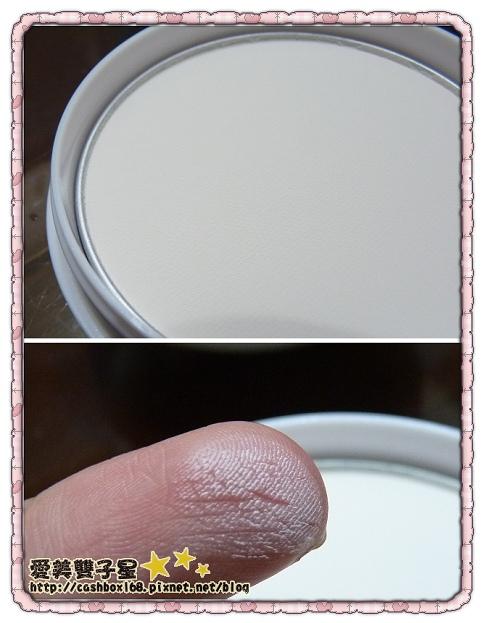 美透白淡斑保養-8