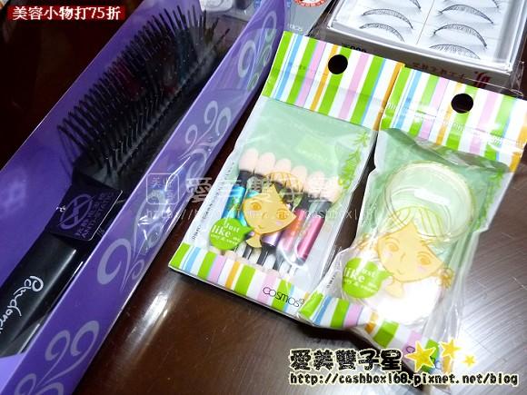 2011美容展03.jpg
