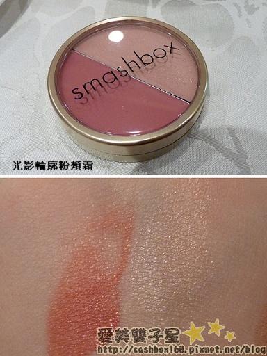 smashbox-防水07.jpg