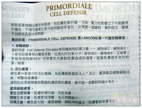 LANCOME活妍能量抗氧05.jpg