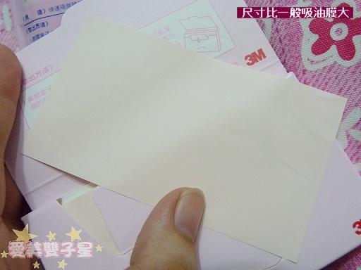 3M吸油面紙05.jpg