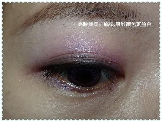 beautymaker蕾絲14.jpg