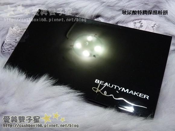 beautymaker豹紋15.jpg