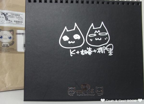 奶茶椰果月曆  (4).JPG