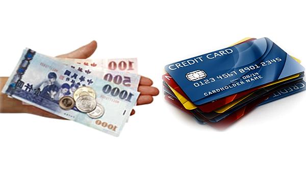 刷卡換現金,信用卡線上刷卡換現金