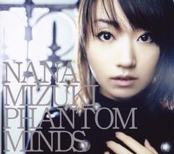 PHANTOM MIND