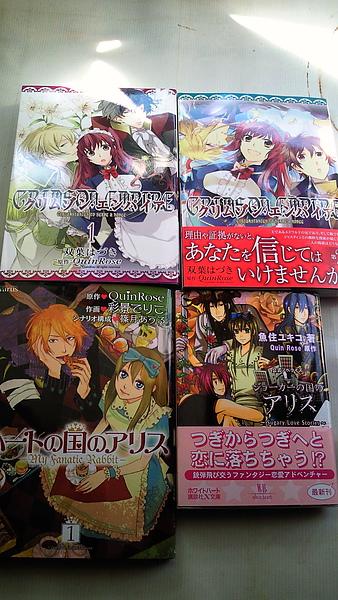 jap novels&comics_02.JPG