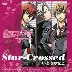 A.R/Star-Crossed CoverB.jpg