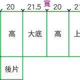 31218304_e339d093de2fbc3a35a405853c4c493e_160x160.jpg