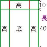 31218304_ed998a5dcf27b00f7e4f34b5f0252d02_160x160.jpg