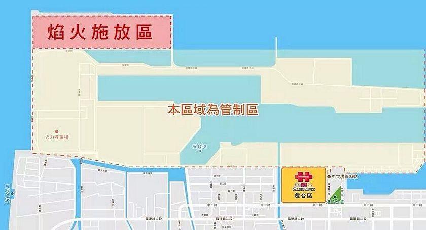 國慶煙火施放地點