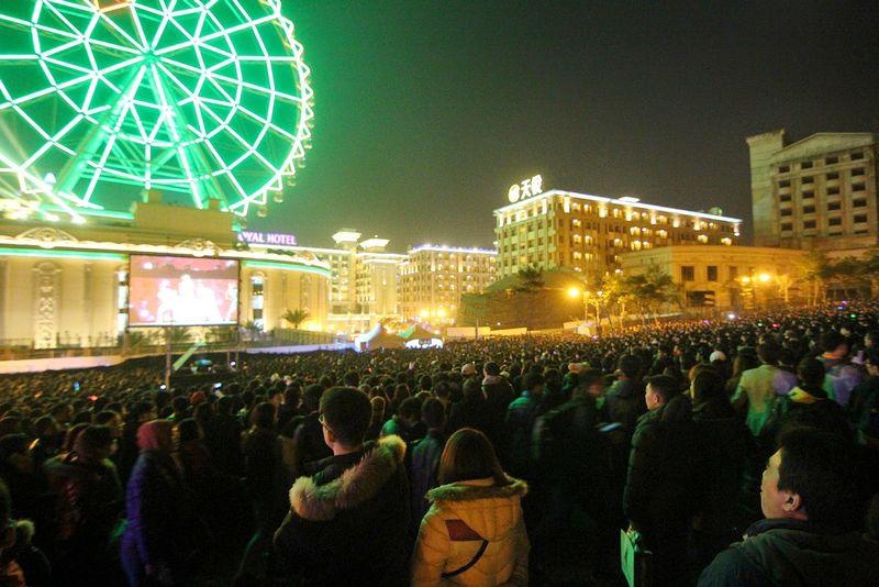 2014參加義大世界跨年晚會記_無忌痞客部落