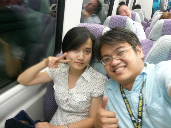 於香港機場快線上