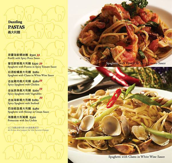 FUSION Thai Cafe Menu (5)