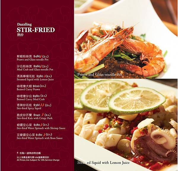 FUSION Thai Cafe Menu (6)