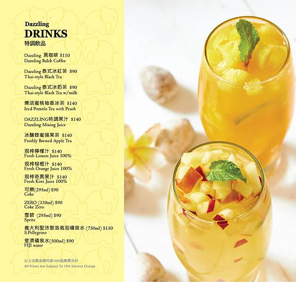 FUSION Thai Cafe Menu (10)