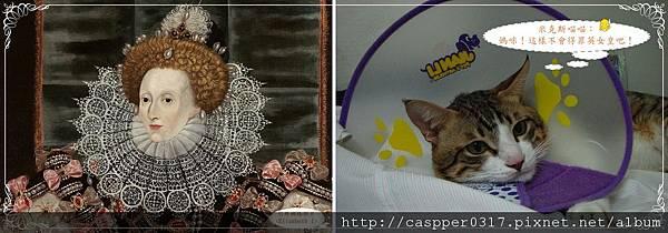 20101011伊麗莎白頭套