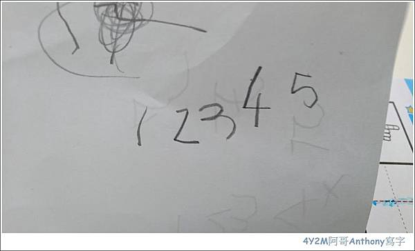 DSC_2647 (1).JPG