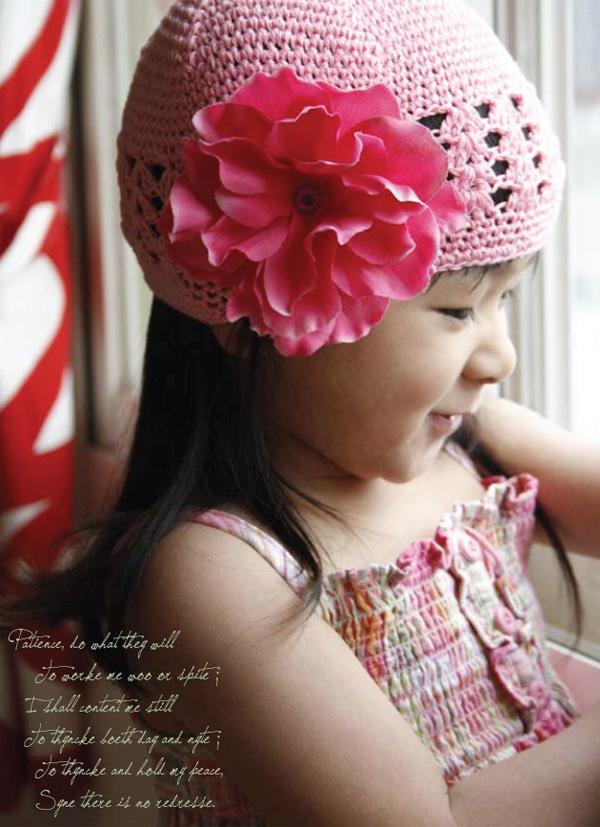 P228-針織花帽