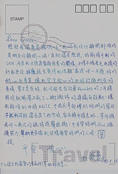 Claire 明信片