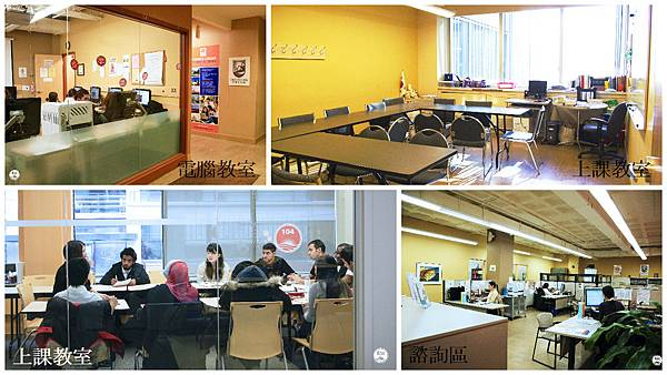 Toronto Classrooms.jpg