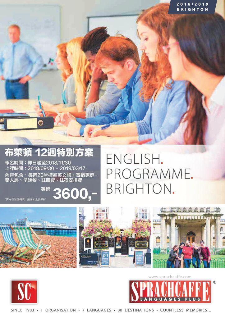 Brighton_SeasonA__for Taiwan_2018.pdf