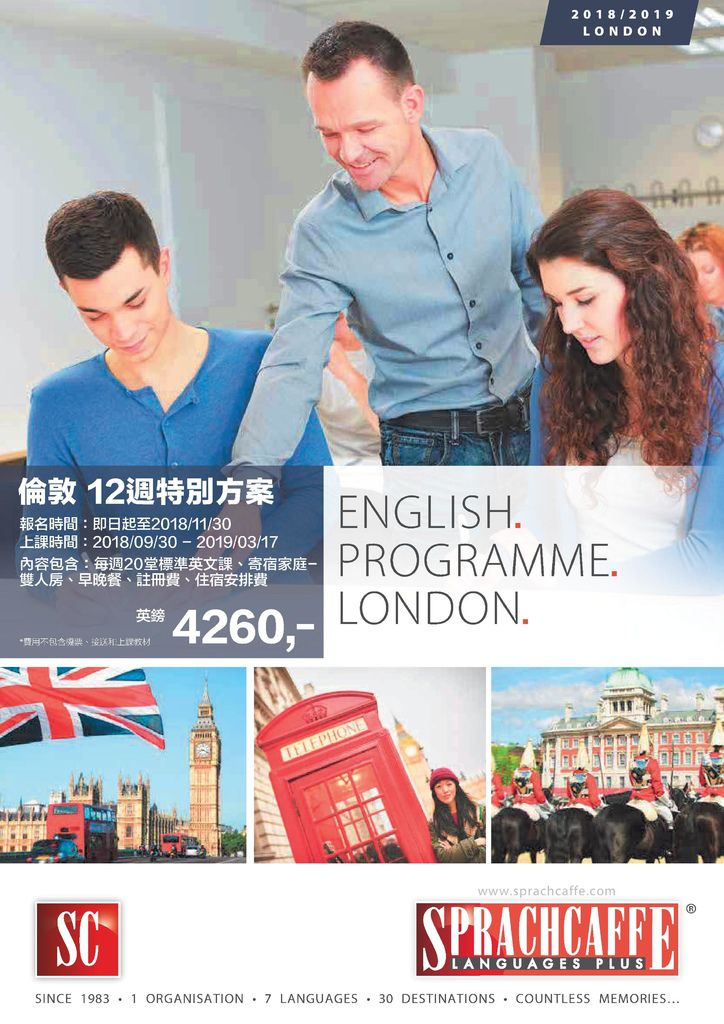 London_SeasonA_for Taiwan_2018.pdf