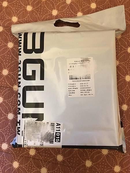 3GUN-24.jpg