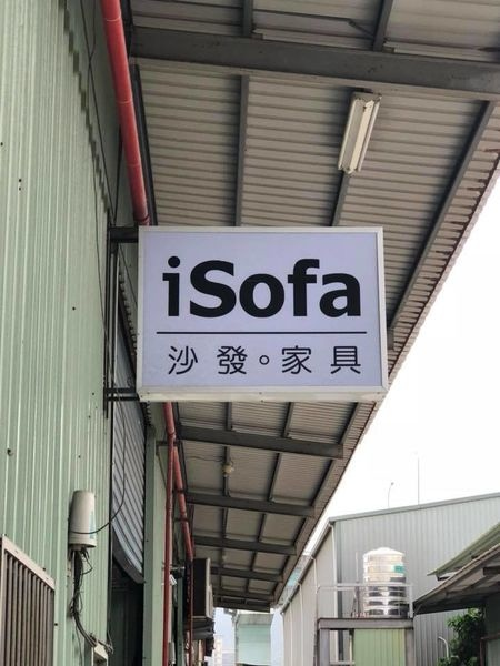 ISOFA-1.jpg