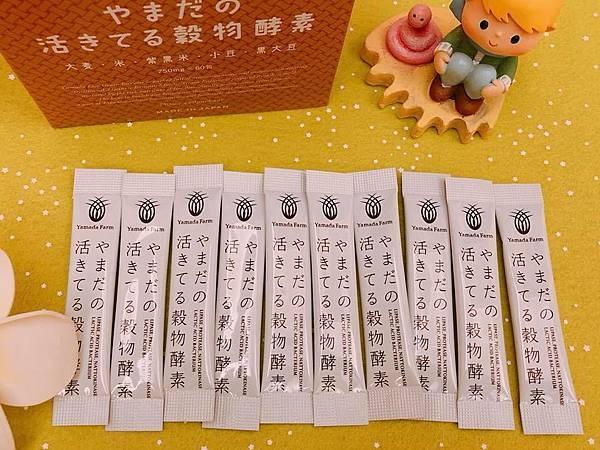 山田農園穀物活酵素2.jpg