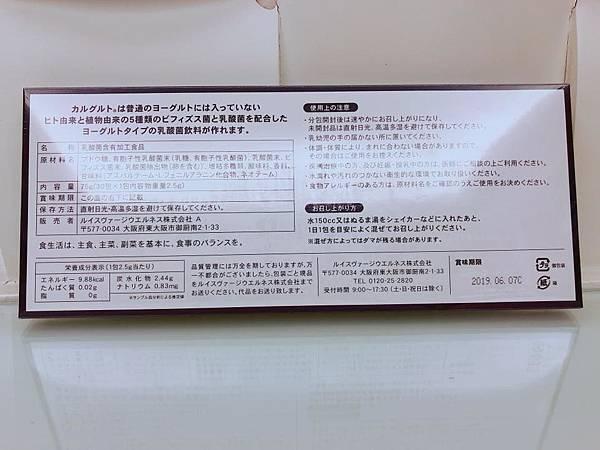 菌活美人11.jpg