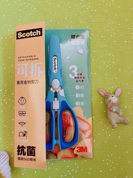 3M剪刀3.jpg