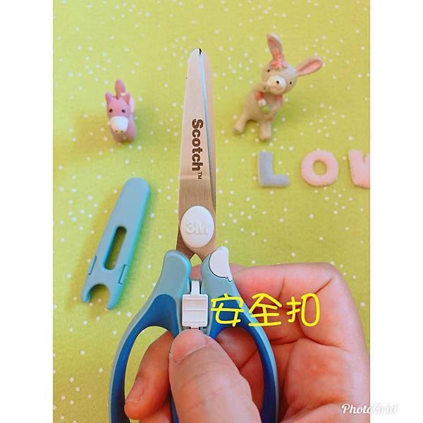 3M剪刀16.jpg