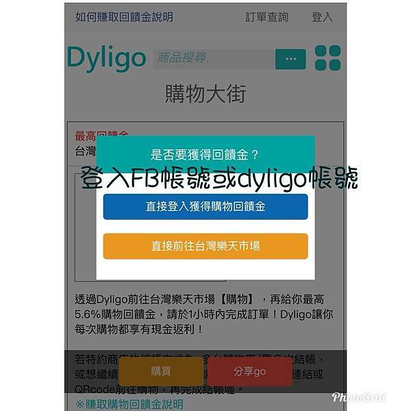 dyligo8.jpg