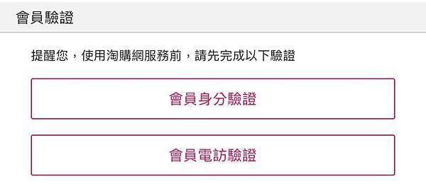 淘購網8.jpg