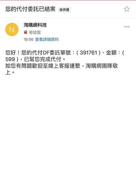 淘購網30.jpg