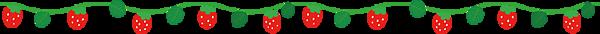 草莓分隔線.png