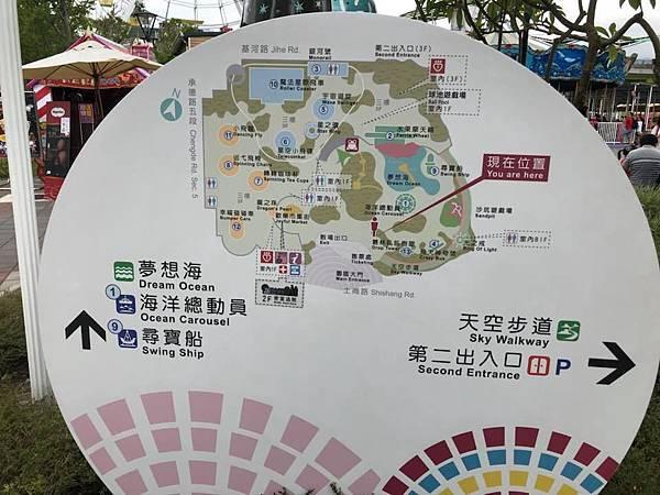 兒童新樂園5.jpg