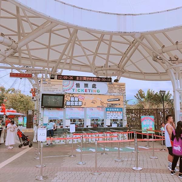兒童新樂園2.jpg