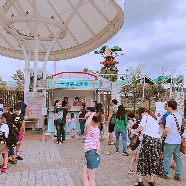 兒童新樂園3.jpg