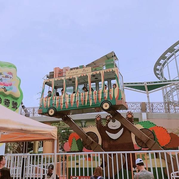 兒童新樂園10.jpg