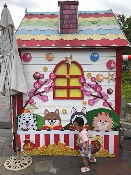 兒童新樂園23.jpg